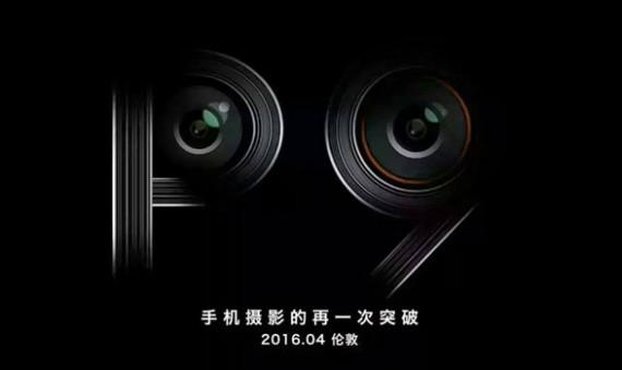 huawei-p9-teaser-570
