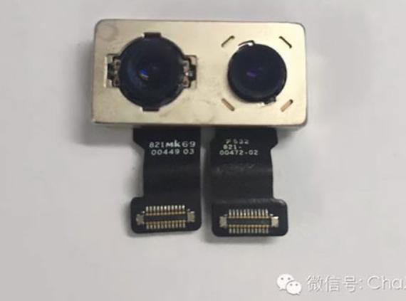 iphone-7-dual-camera-module-02-570