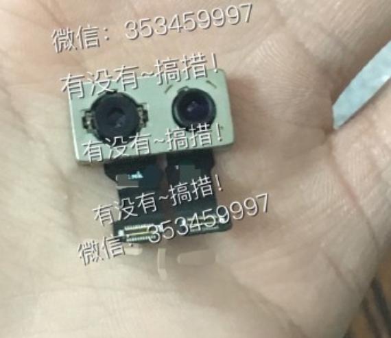 iphone-7-dual-camera-module-03-570