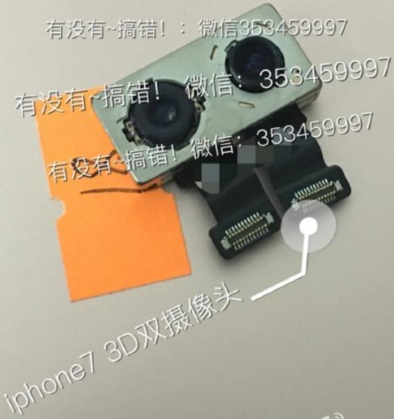 iphone-7-dual-camera-module-05-570
