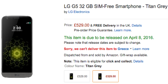 lg-g5-amazon-uk-570