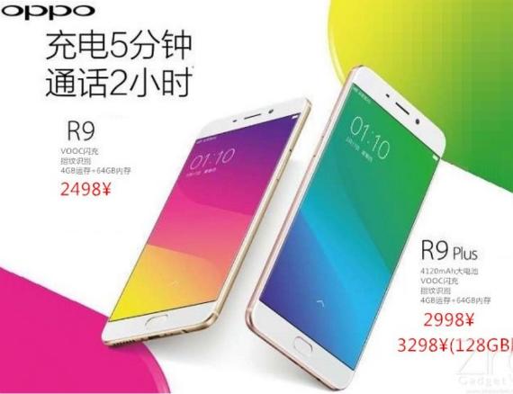 oppo-r9-prices-570