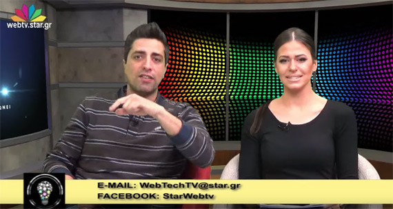 web techtv star 03-03-2016
