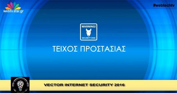 web techtv star 03-03-2016