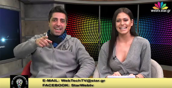 web techtv star 24-03-2016