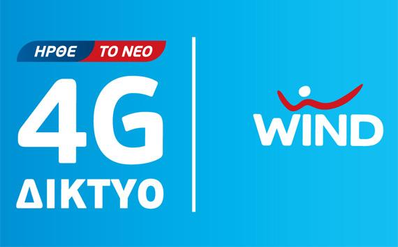 4G WIND logo