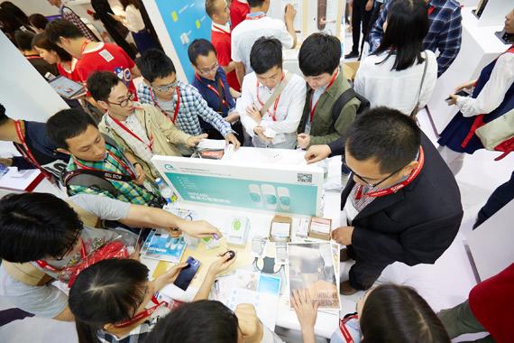 CE China 2016