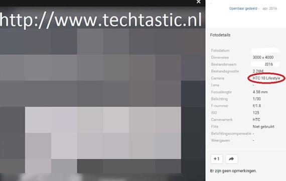 HTC-10-Lifestyle-01-570
