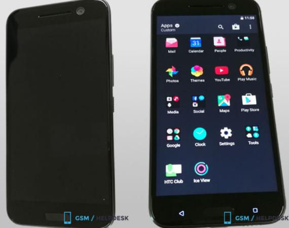 HTC-10-leak-01-570