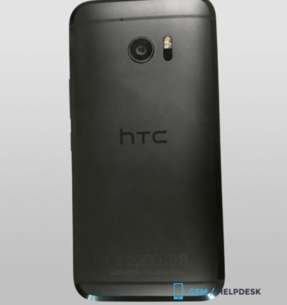 HTC-10-leak-02-570