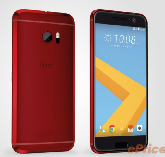 HTC-10-red-02-570