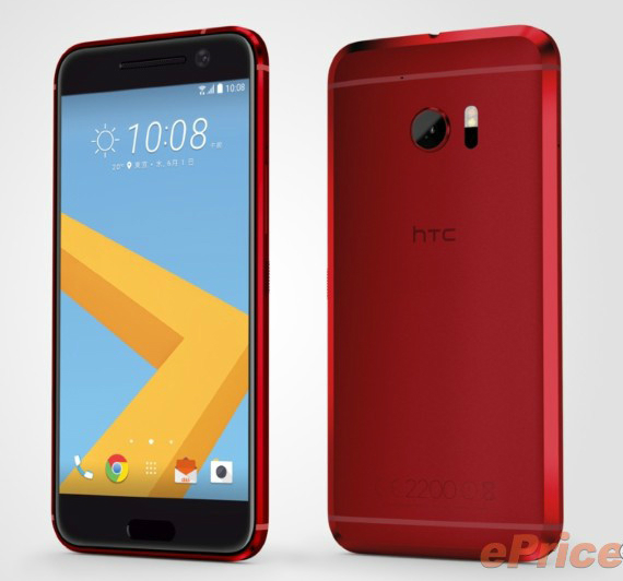 HTC-10-red-05-570