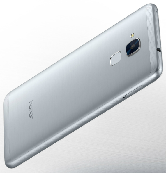 Huawei-Honor-5C-official-05-570