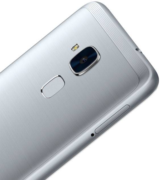 Huawei-Honor-5C-official-07-570