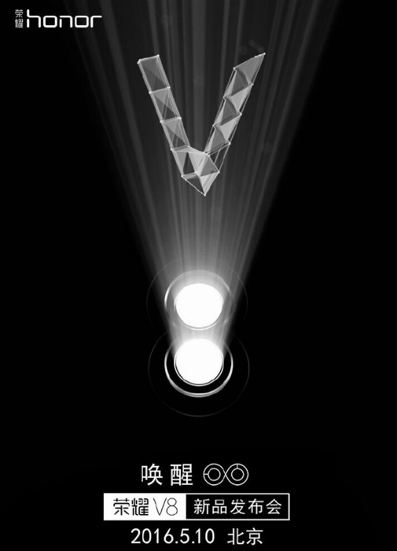 Huawei Honor V8: Επίσημα 10 Μαΐου με dual-camera