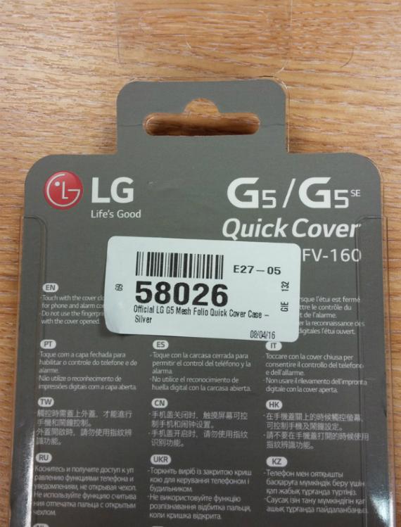 LG-G5-SE-case-02-570