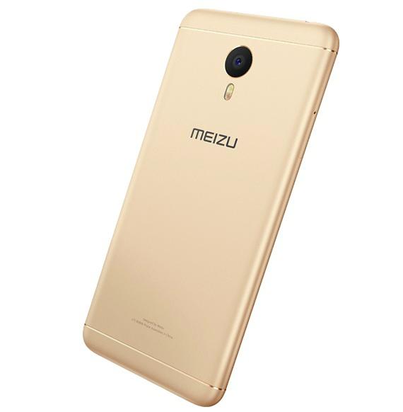 Meizu-M3-Note-05-570