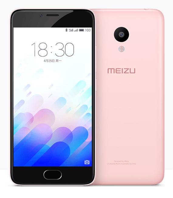 Meizu-m3-official-01-570