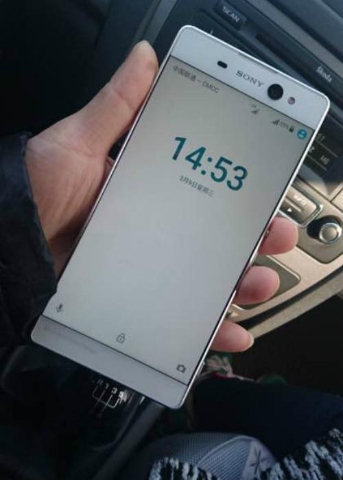 Sony-Xperia-C6-leak-01-570
