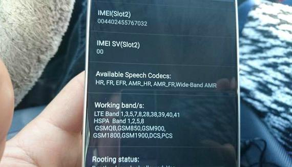 Sony-Xperia-C6-leak-05-570