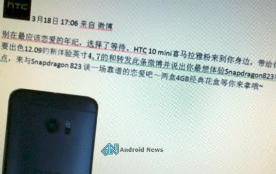 htc-10-mini-570