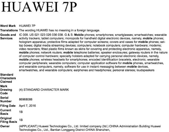huawei-7p-570