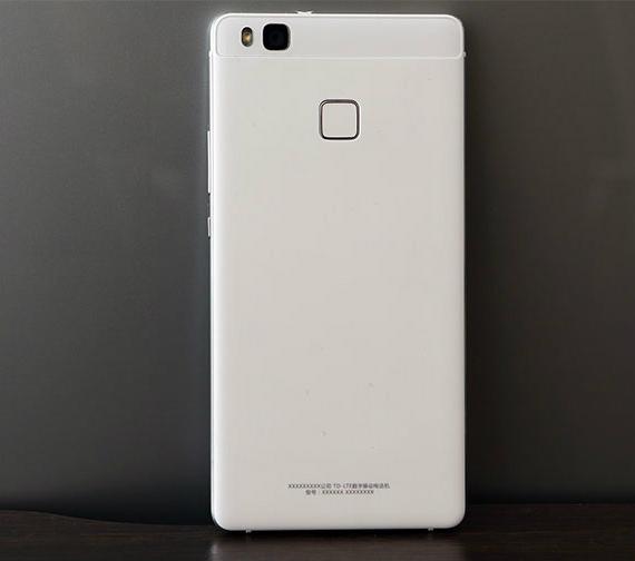 huawei-p9-lite-leak-02-570
