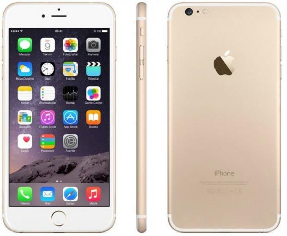 iphone-570