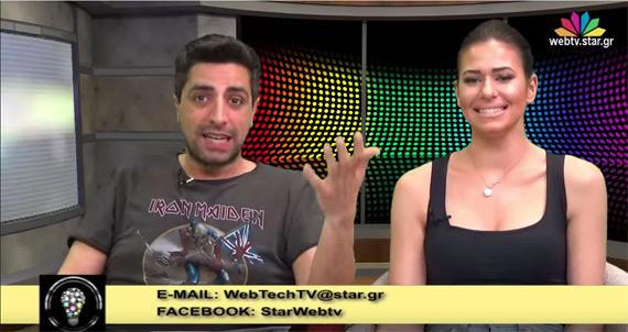 web techtv star 14-04-2016