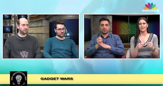 web techtv star 31-03-2016