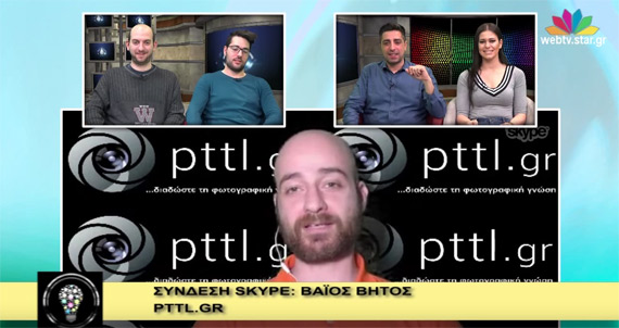 web techtv star 31-03-2016