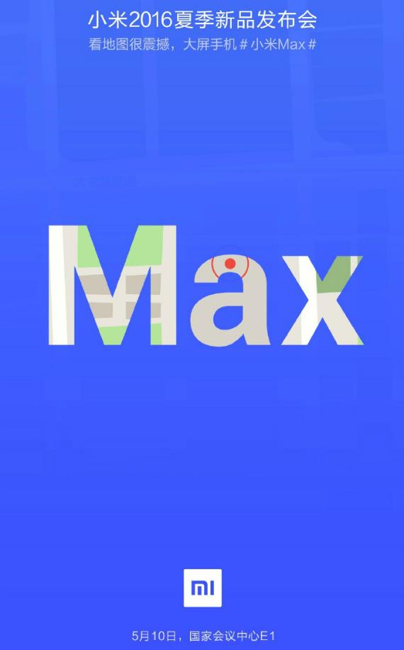 xiaomi-mi-max-announcement-570