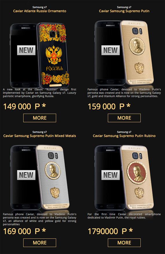 Galaxy S7 Putin phone