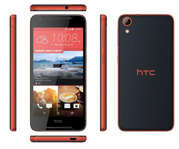 HTC-Desir-628 -leak-04-570