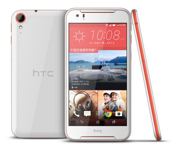 HTC-Desire-830-01-570