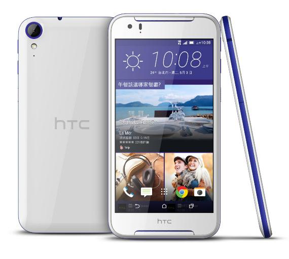 HTC-Desire-830-02-570