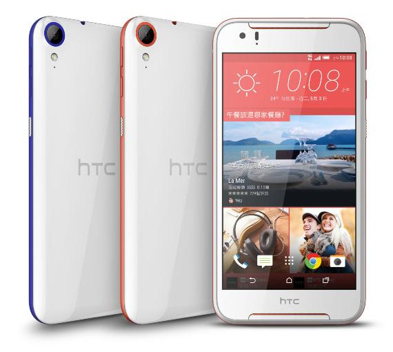 HTC-Desire-830-03-570
