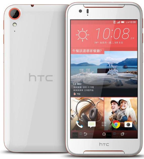 HTC-Desire-830-04-570
