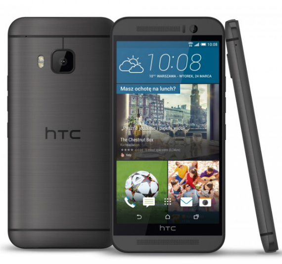 HTC-One-M9-Prime-Camera-Edition-570