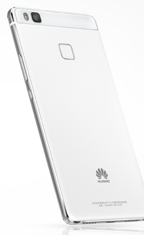 Huawei-G9-Lite-official-02-570