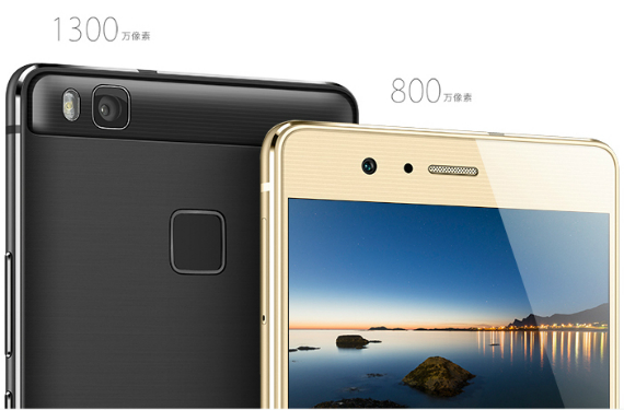 Huawei-G9-Lite-official-04-570
