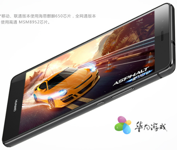 Huawei-G9-Lite-official-05-570