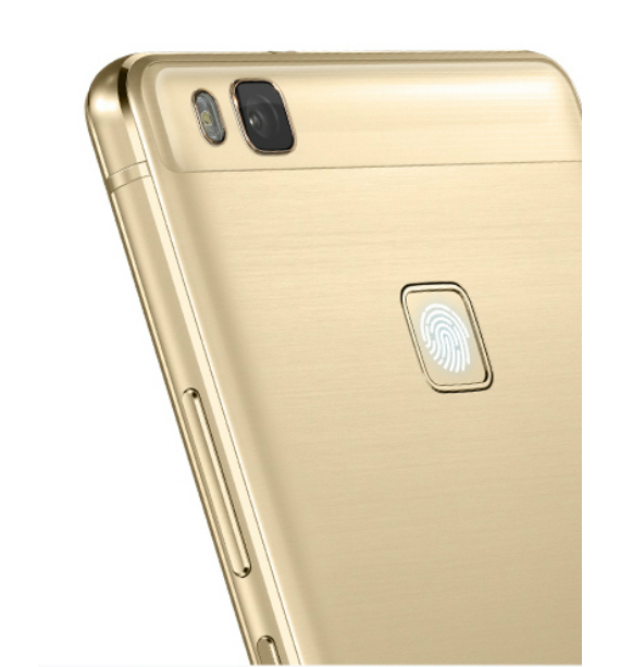 Huawei-G9-Lite-official-06-570