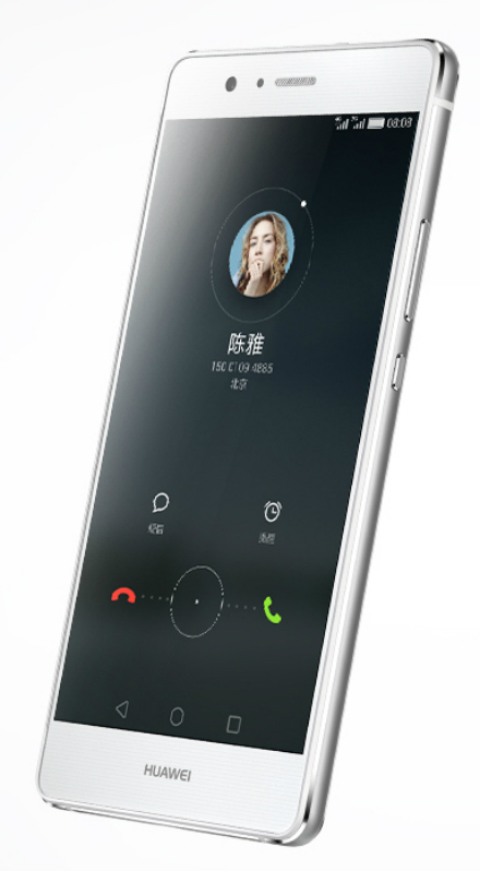 Huawei-G9-Lite-official-07-570