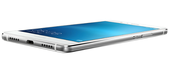 Huawei-G9-Lite-official-08-570