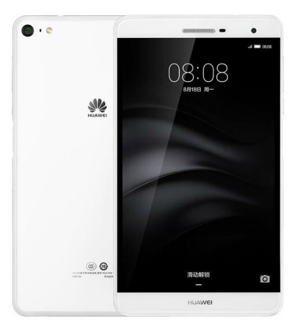 Huawei-MediaPad-M2-7-official-01-570