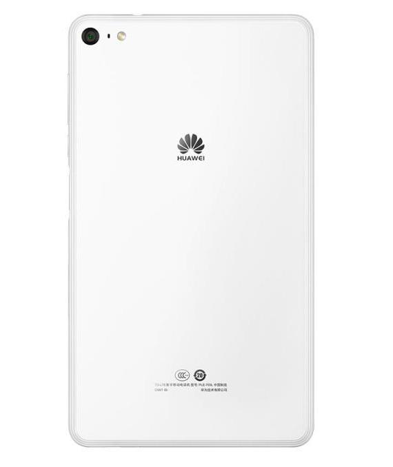 Huawei-MediaPad-M2-7-official-04-570