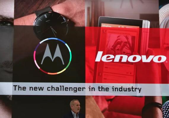Lenovo Motorola logo