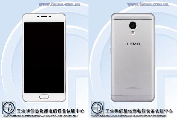 Meizu M3 metal leak 570