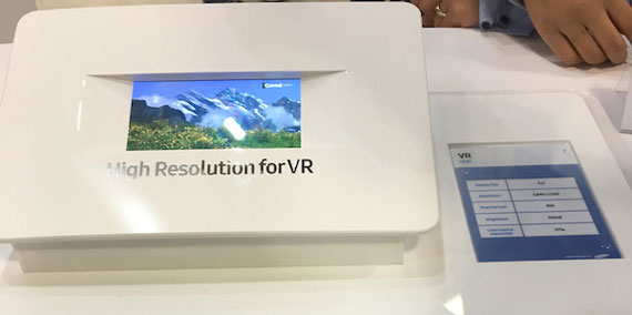 Samsung 4K VR display 570
